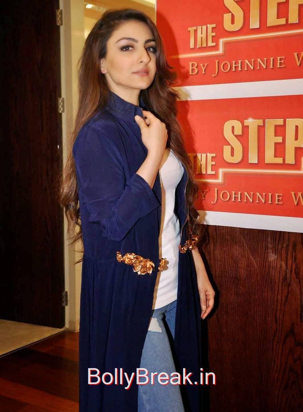 Bollywood Actress Soha Ali Khan, Soha Ali Khan Latest Pics from Digital Mentorship Program Launch