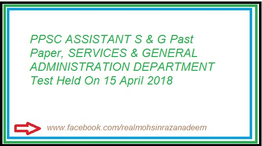 PPSC ASSISTANT S & G Past Paper, SERVICES & GENERAL ADMINISTRATION DEPARTMENT Test Held On 15 April 2018