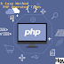 Learn Php With Easy Method Instantly  |  PHP Operator Types