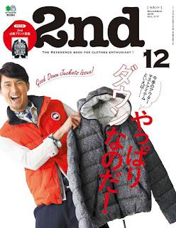 2nd 2016年12月号, manga, download, free