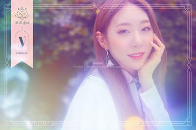 Yeonjung (연정)