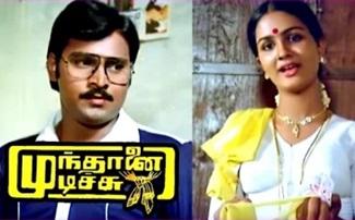 Mundhanai Mudichu Movie Scenes | Bhagyaraj gets upset with Urvashi | Urvashi takes care of the house