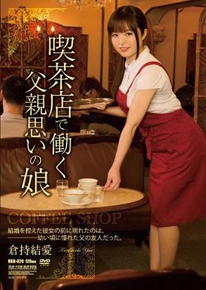 Yurina Momose cô em bán cafe vú bự RBD-620 Yurina Momose (Yua Kuramochi)