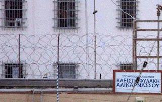 Αιτία μια «βεντέτα» - Σακάτεψαν στο ξύλο Κρητικό κρατούμενο μέσα στις φυλακές Αλικαρνασού
