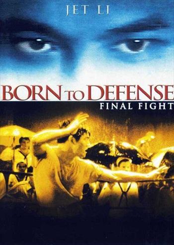 Born To Defense 1986 Dual Audio Movie Download
