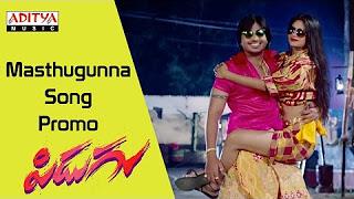 Pidugu Movie Masthugunna Promo Song __ Vineet Gothi, Mounika Singh