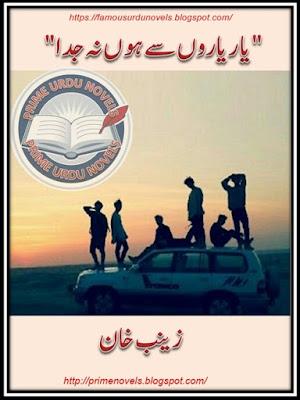 Free download Yaar yaaron se hon nah juda by Zainab Khan Complete pdf