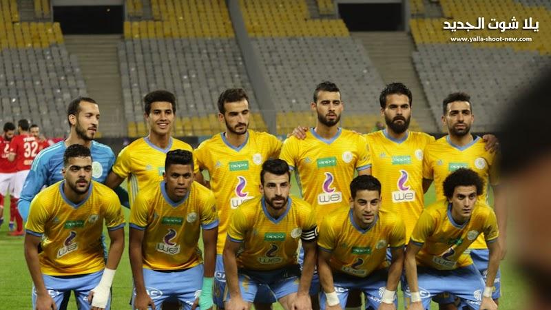 مباراة الاسماعيلي والجونة تنتهي بالتعادل السلبي في الدوري المصري