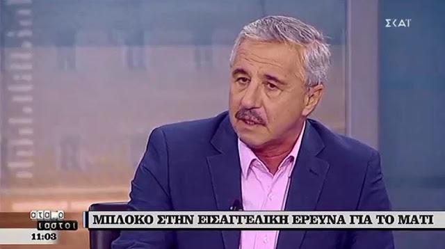 Γ. Μανιάτης: Ανίκανη και ανεύθυνη η κυβέρνηση ΣΥΡΙΖΑΝΕΛ με προκλητικές παρεμβάσεις στη δικαιοσύνη