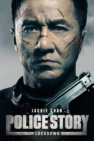 Police Story 7