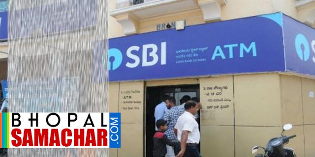 अपने गांव में बैंक की शाखा खोलने के लिए क्या करें