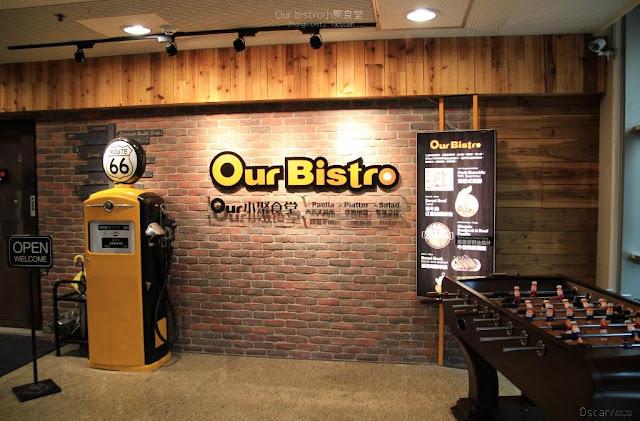 Our Bistro 小聚食堂