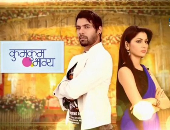 Kumkum Bhagya 20th May 2016