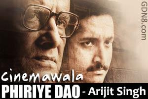Phiriye Dao Cinemahall - Arijit Singh - Cinemawala