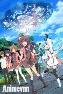 Sora No Method -  2014 Poster