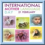 Международен ден на майчиния език