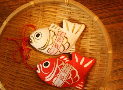 鯉の恋占い