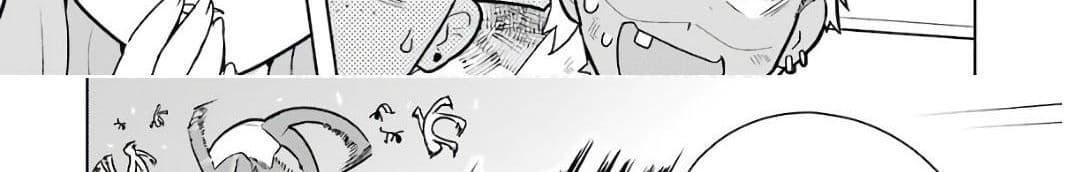 อ่านการ์ตูน Wakamono no Kuro Mahou Hanare ga Shinkoku desu ga, Shuushoku shite Mitara Taiguu Iishi, Shachou mo Tsukaima mo Kawaikute Saikou desu! ตอนที่ 2 หน้าที่ 109