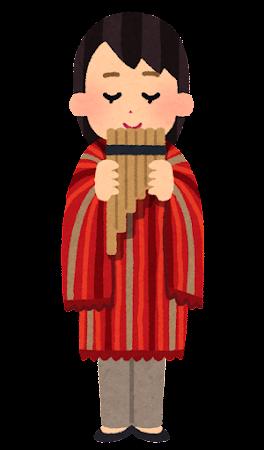サンポーニャを吹く人のイラスト(女性)