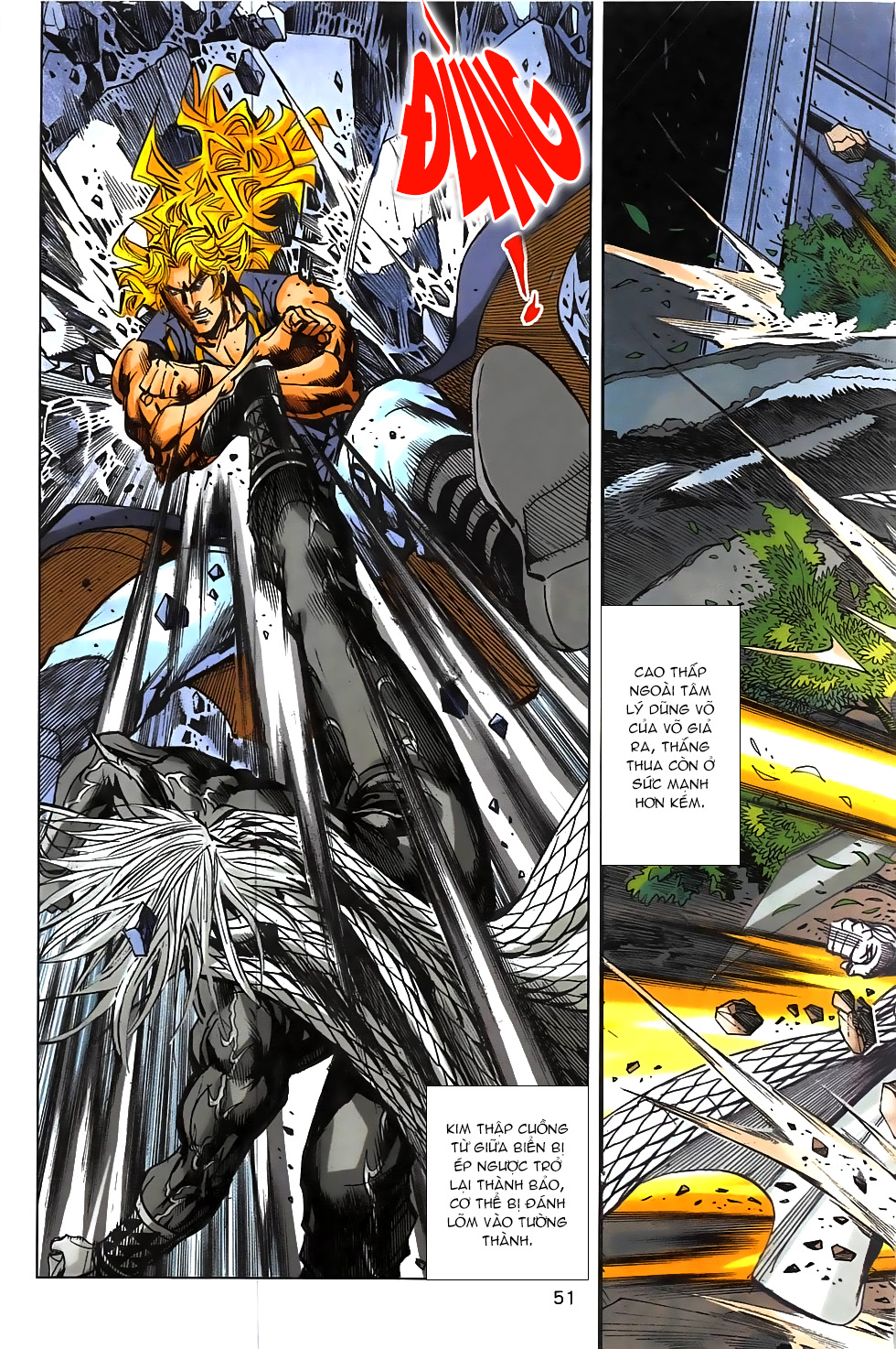 Hoàng Giả Chi Lộ chap 12.2 Trang 23 - Mangak.info