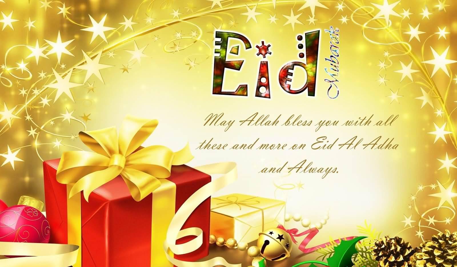Eid ul Adha Wishes and Greetings 2017
