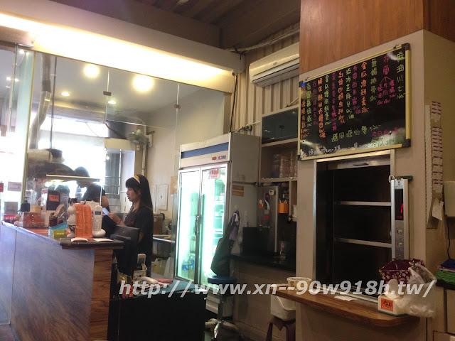 【食記】高雄鼓山-『尖沙咀茶餐廳』道地的香港味道│五互集團