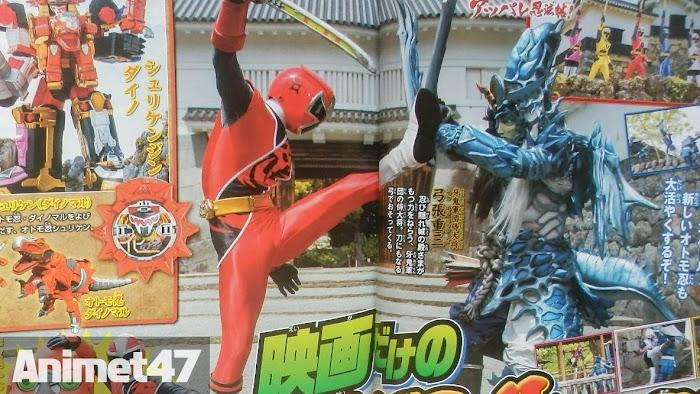 Ảnh trong phim Shuriken Sentai Ninninger The Movie 1
