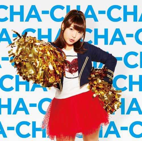 [MUSIC] 新田恵海 – NEXT PHASE/Emi Nitta – NEXT PHASE (2015.02.18/MP3/RAR)