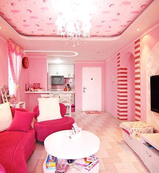 http://rumahsiana.blogspot.com/2017/03/Contoh-pilihan-desain-ruang-keluarga-bernuansa-pink.html