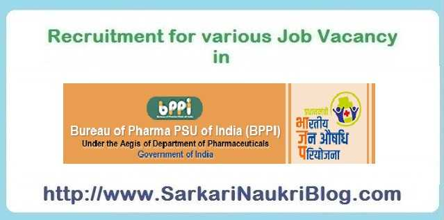 Govt. Naukri vacancy recruitment BPPI