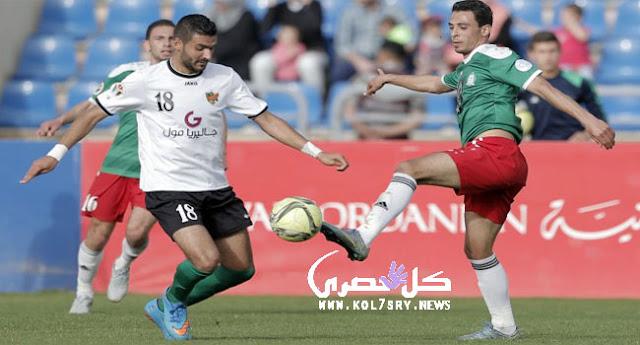 تعادل سلبي بين الوحدات والاهلي الاردني اليوم السبت اليوم 10/3/2018 في دوري المناصر الأردني