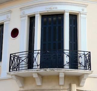το κτίριο των Γενικών Αρχείων του Κράτους Ν. Μεσσηνίας στην Καλαμάτα