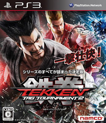 یاری بۆ پلهی ستهیشن Tekken Tag Tournament 2 ps3 torrent