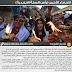 الاربعاء الأحمر (رأس السنة الايزيدية)