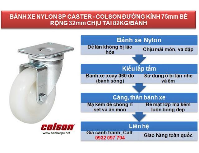 Bánh xe công nghiệp Nylon xoay chịu lực 82kg | S2-3056-255C www.banhxepu.net