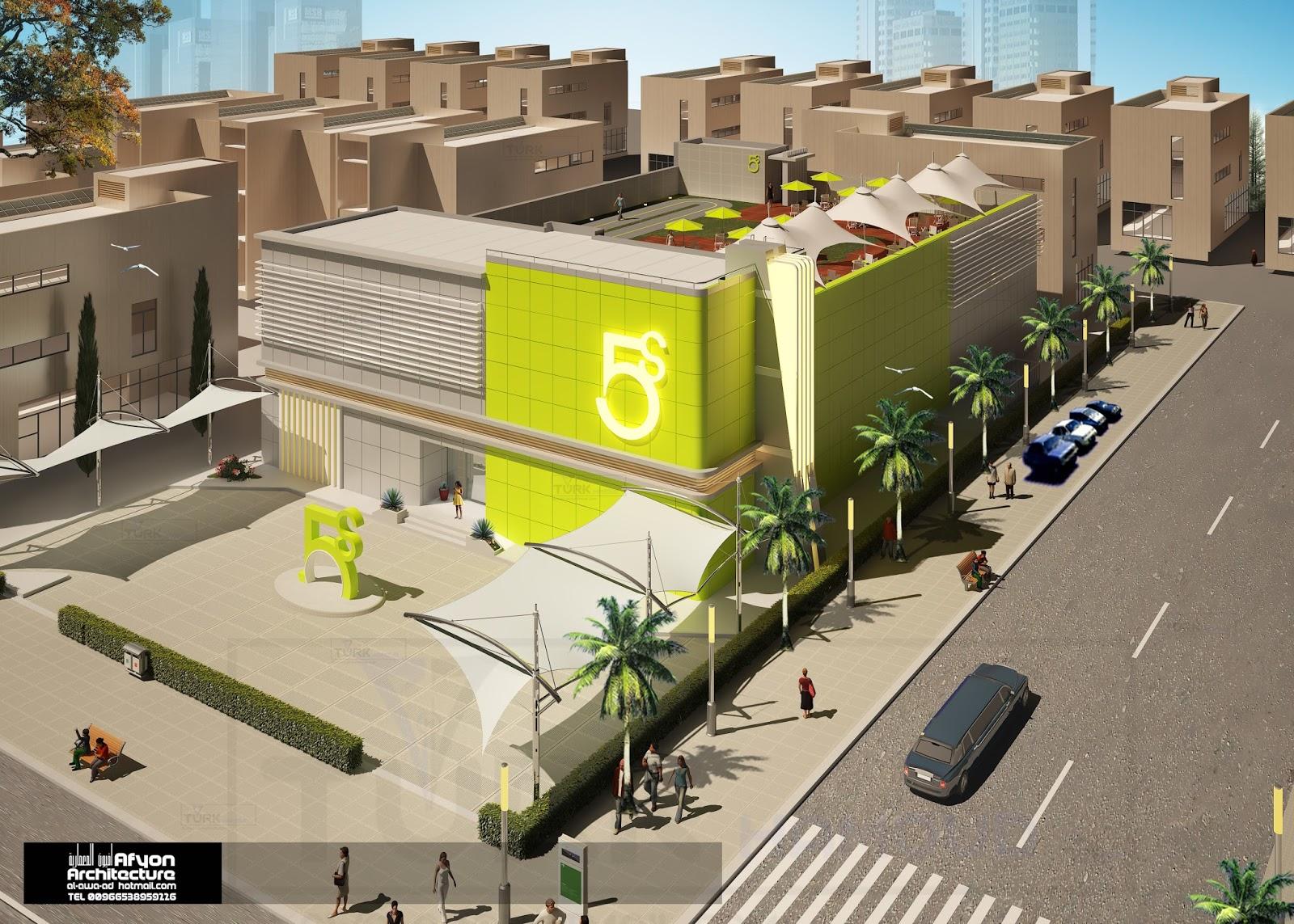 نادي رياضي نسائي ( الرياض ) - افيون المعمارية