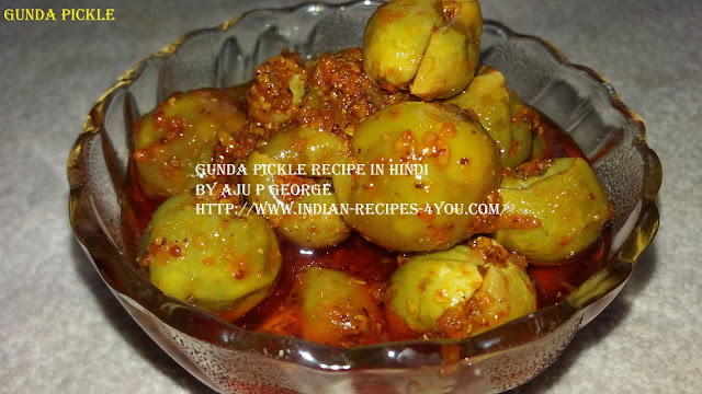 http://www.indian-recipes-4you.com/2017/05/blog-post_2.html