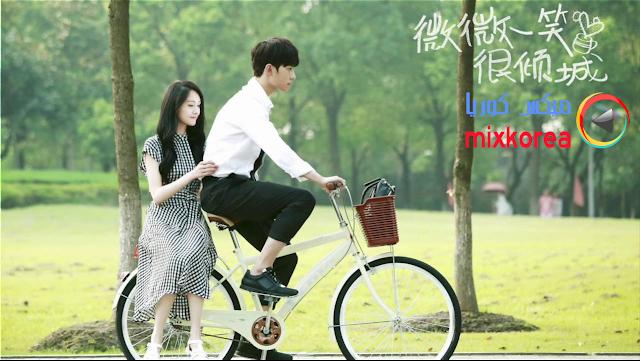 مسلسل Love O2o فقط ابتسامة واحدة فاتنة الحلقة 25 ميكس كوريا