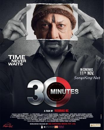 30 Minutes 2016 Hindi Movie Download