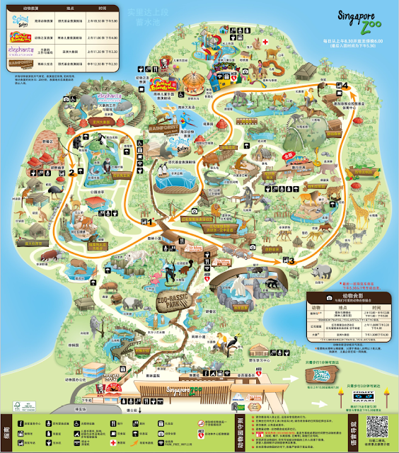 zoo-map.PNG