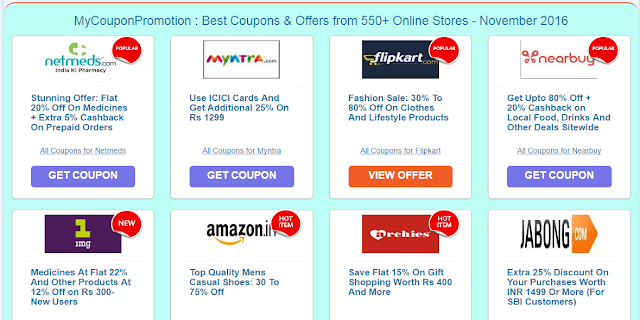 coupon and cashback website MYCOUPONPROMOTION