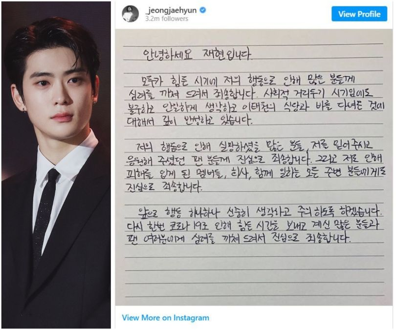 NCT's Jaehyun apologizes for social distance