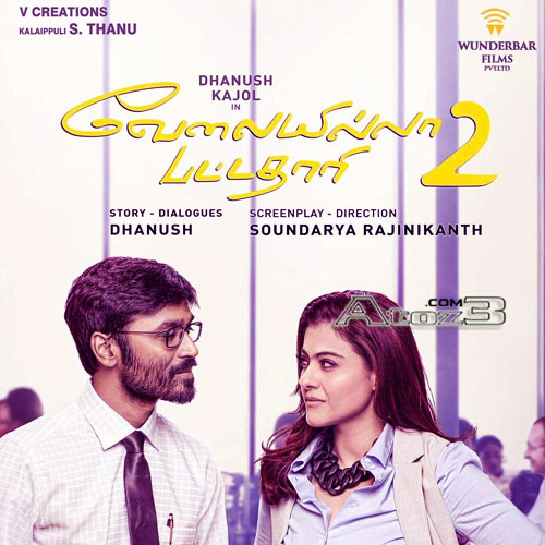Vip 2 telugu Movie Audio CD Front Covers, Posters, Pictures, Pics, Images, Photos, Wallpapers