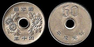 Japan 50 Yen (1989+) Coin
