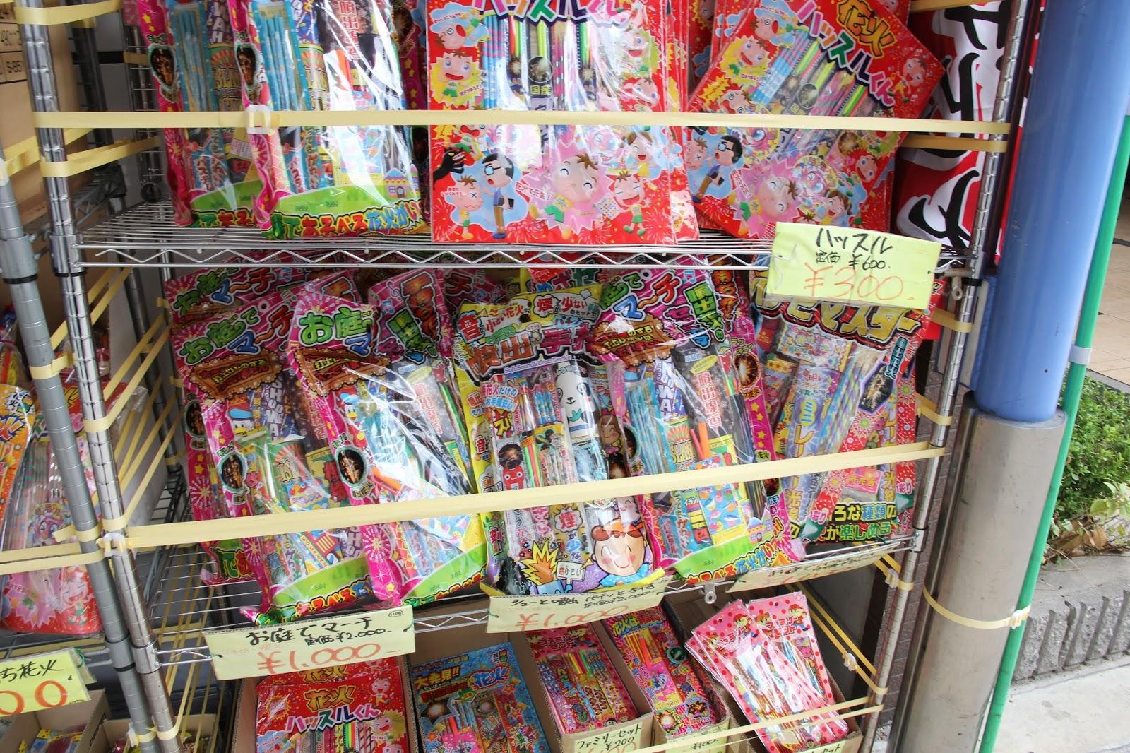 林公子生活遊記: [景點介紹] 大阪 玩具街 商店街 ,最低下殺1.5折起! – 蹦啾♥謝蘿莉 La ...