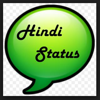 cool attitude status for facebook