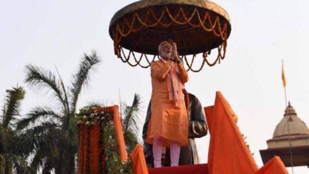 Prime Minister Narendra Modi has reached Benaras,