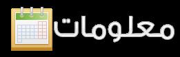 برنامج الكتابة قيد :  الاصدار1.1 J2VOx