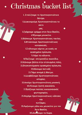 Blogmas day 2/Christmas bucket list