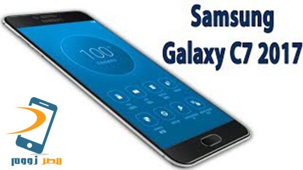 سعر ومواصفات Samsung Galaxy C7 2017 بالصور والفيديو